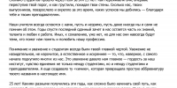 Изображение sourse/documents/pozdr_25_2_s.jpg - ИМПЭ им. А.С. Грибоедова
